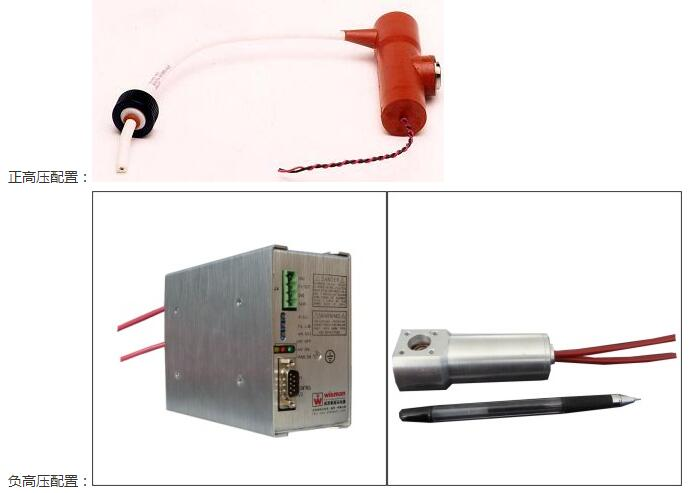 xra系列电源高压输出端具有过压,短路保护和安全互锁等功能.