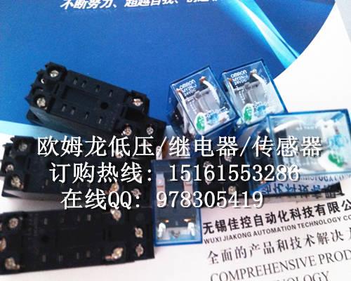 继电器等全系列产品传感器欢迎询价!