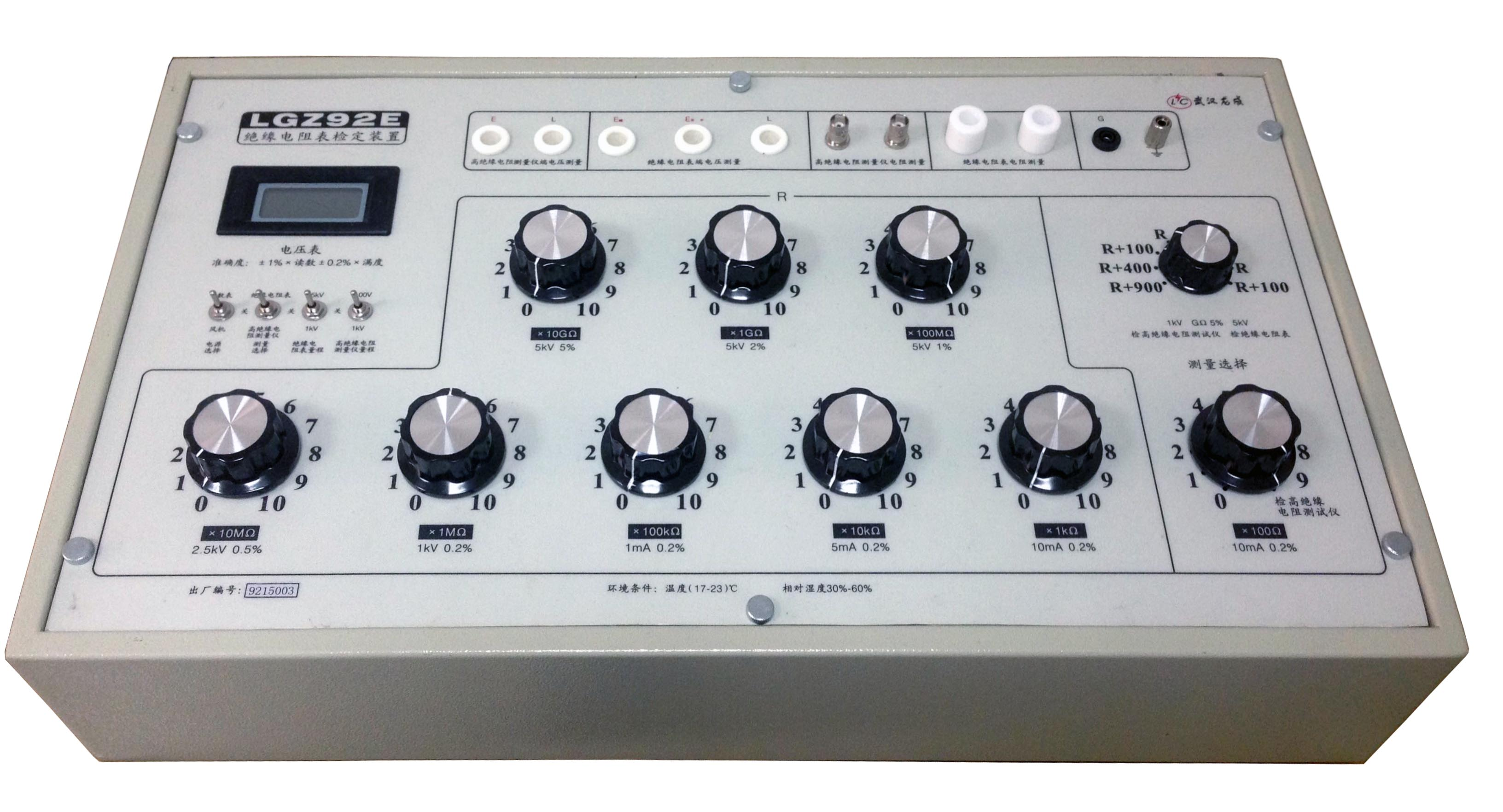 LGZ92E绝缘电阻表检定装置 张丹18064005625 一、技术指标 1. 等级及工作电压(电流) 1.1 电阻输出部分 1.1.1 可调电阻(共用电阻)部分 阻 值 10G 1G 100M 10M 1M 准确度等级 5 2 1 0.5 0.2 标称电压 5000V 5000V 5000V 2500V 1000V 阻 值 100k 10k 1k 100 准确度等级 0.2 0.