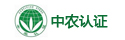hang州中nong质量认证中心