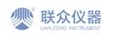 shan东联众fen析仪器