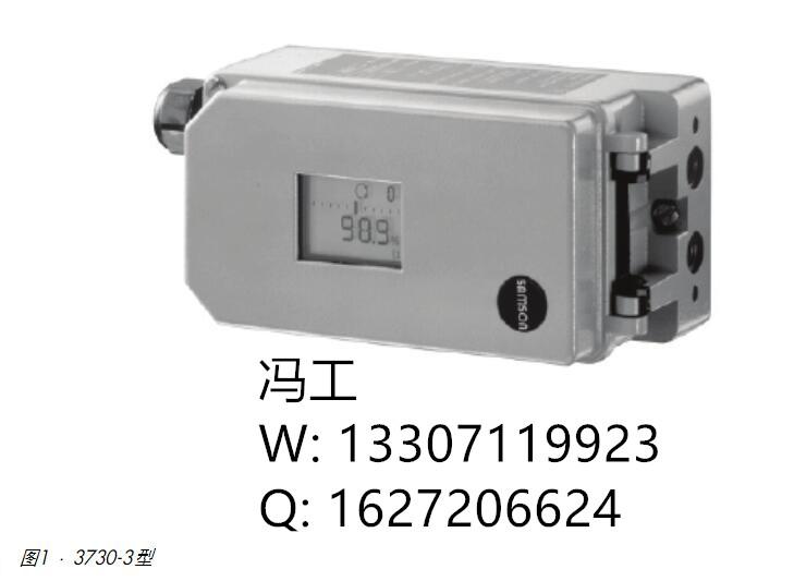 德国萨姆森3730-3型阀门定位器图片
