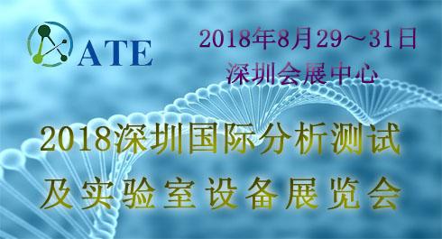 2015第五届中国(天津)国际检验医学暨输血仪器试剂展览会