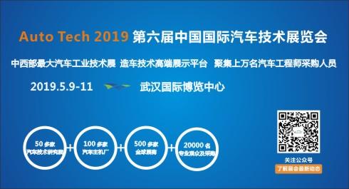 2018深圳国际分析测试及实验室设备展览会