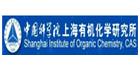 上海有机所