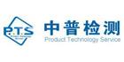 宁波中普明升m88.com技术服务有限公司
