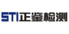 上海正鉴明升m88.com技术服务有限公司