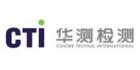 CTI华测明升m88.com技术股份有限公司