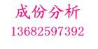 深圳环宇测技术有限公司
