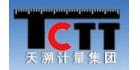 深圳市天溯计量明升m88.com技术有限公司