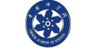 中科院广州化学研究所(广州中科明升m88.com技术服务有限公司 )