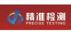 东莞市精准通明升m88.com服务有限公司