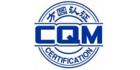 方圆标志m88.com集团