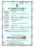 KC证书模板