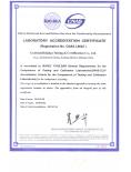 实验室认可证书英文