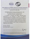 CNAS实验室认证英文证书