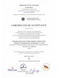 德国PHOENIX认可实验室-Authorization Of P...