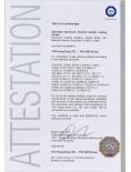 德国TUVps认可实验室(EMC)-Authorization O...