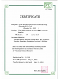 日本 VCCI 注册实验室-Registered VCCI Tes...