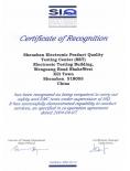 斯洛文尼亚SIQ指定检测机构-Appointed Test...