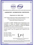 CNAS 英文-CNAS Accreditation Certificate...