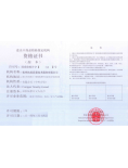 CCIQ资格证书