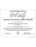 NVLAP认证