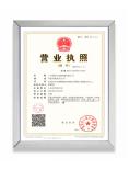 民营企业领先科技奖