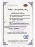 FCC证书模板