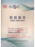 化妆品备案检测、消毒产品检测、毒理检...