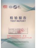 化妆品备案检测、毒理检测、消毒产品检...