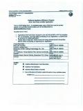 CEC资质证书