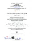 PHOENIX资质证书