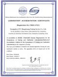 国家实验室认可委员会CNAS 认可资质证...