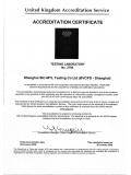 UKAS 认证
