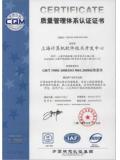 CQM证书