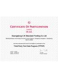 国内UL安规认证最高资质--TPTDP实验室 ...