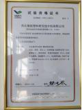 商飞COMAC试验资格证书