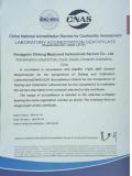东莞世通CNAS英文证书