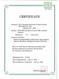 日本 VCCI 注册实验室-Registered VCCI...
