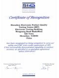 斯洛文尼亚SIQ指定检测机构-Appointed ...