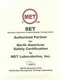 MET认可实验室-Authorization Of MET...