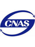 CNAS认可资质