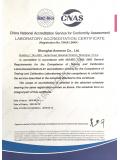 CNAS证书英文