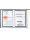 东莞市安磁电子科技有限公司组织代码证...