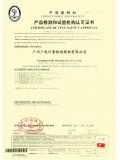 中国船级社认可资质