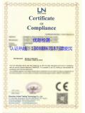 CE-MD机械证书