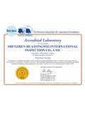 A2LA证书