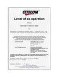 CETECOM证书