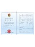 ICAS进出口商品检验鉴定机构资格证书...